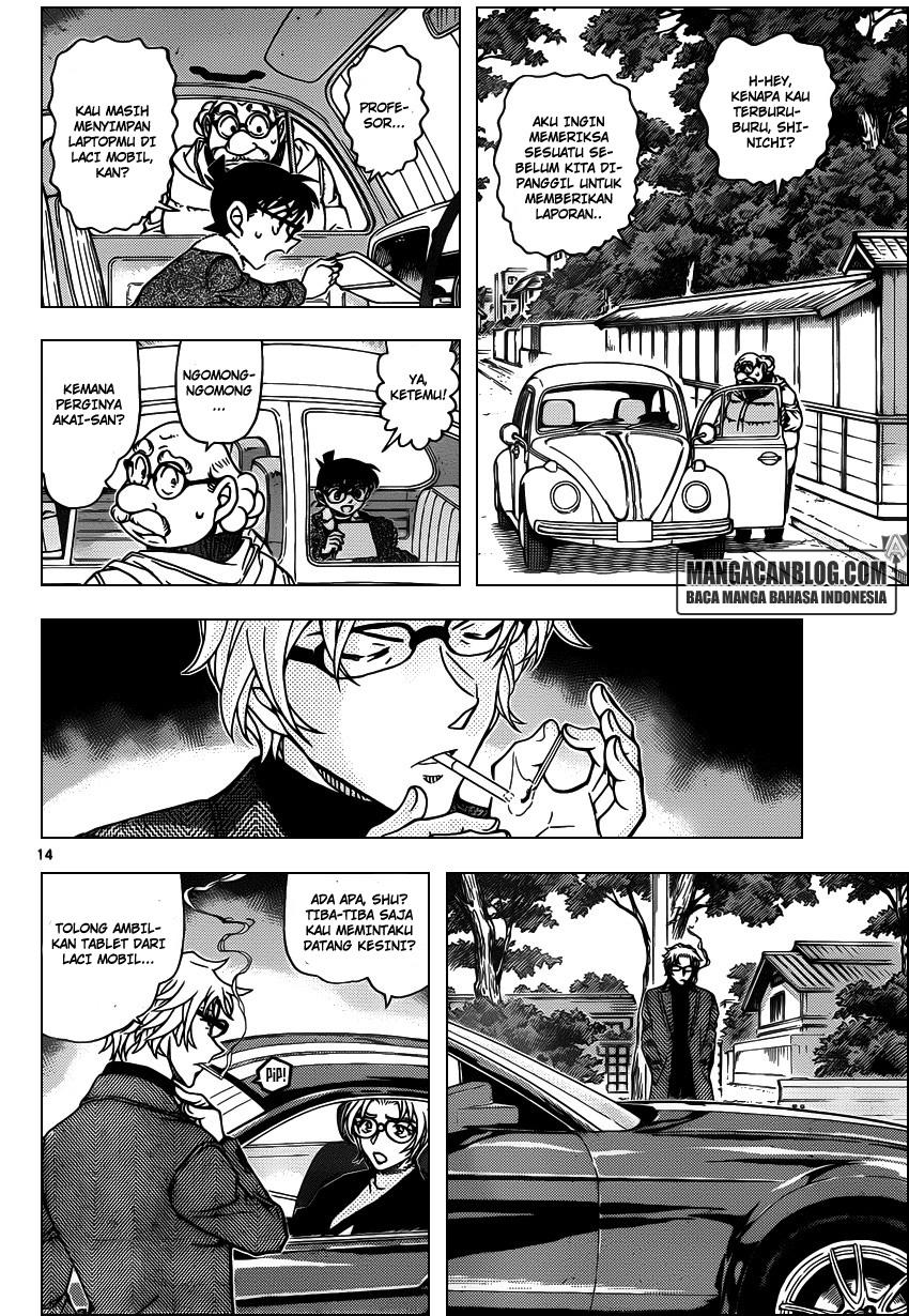 Dilarang COPAS - situs resmi www.mangacanblog.com - Komik detective conan 950 - huruf yang terpotong 951 Indonesia detective conan 950 - huruf yang terpotong Terbaru 14 Baca Manga Komik Indonesia Mangacan