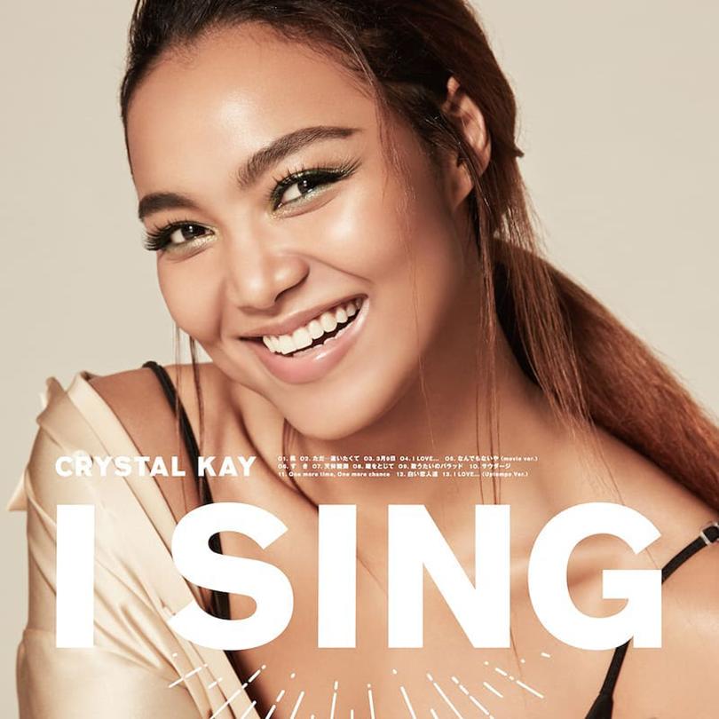 Crystal Kay - I Sing (Album Cover) | Random J Pop