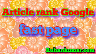 Blog post Google fast page me kaise laye