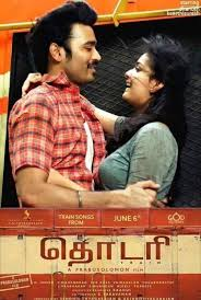 Thodari Tamil Movie Download HD Full Free 2016 720p Bluray thumbnail