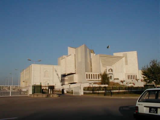 Judiciary of Pakistan