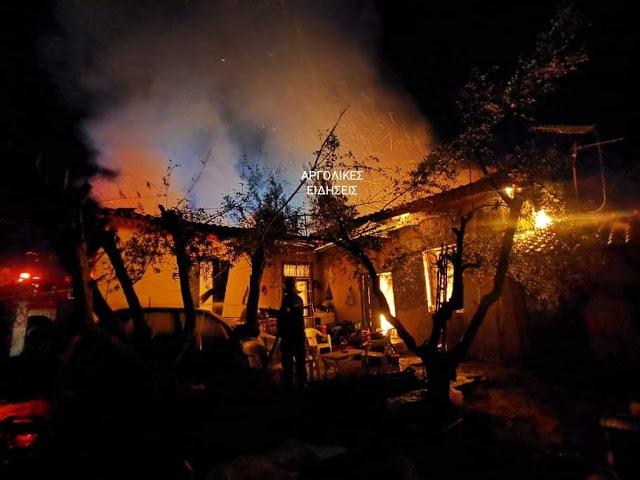 Αργολίδα: Τι αναφέρει η πυροσβεστική για την πυρκαγιά που κατέστρεψε σπίτι στην Δαλαμανάρα (βίντεο)