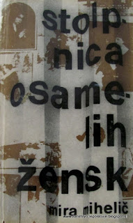 knjiga, leposlovje, roman
