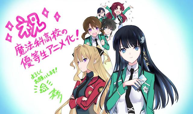 Manga spin-off Mahouka Koukou no Yuutousei tendrá anime