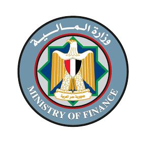 وظائف وزارة المالية 157 وظيفة حكومية شاغرة تعرف على التفاصيل والشروط