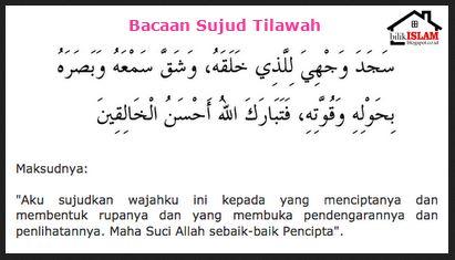 Image result for ayat sujud tilawah