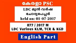 Kerala psc, psc english, kerala psc english, english psc class,english psc class malayalam,kerala psc english coaching class,
