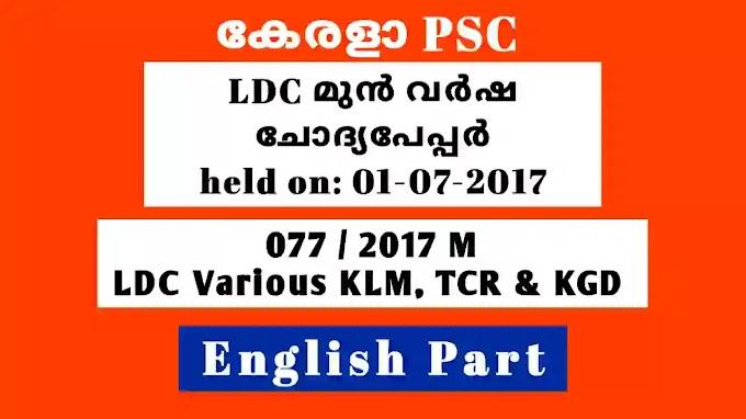 Kerala PSC | LD Clerk Previous English | 077/2017 M held on:01-07-2017