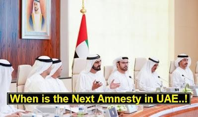 Amnesty UAE 2020