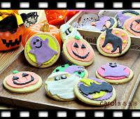 https://caroleasylife.blogspot.com/2019/10/halloween-fondant-cookies.html