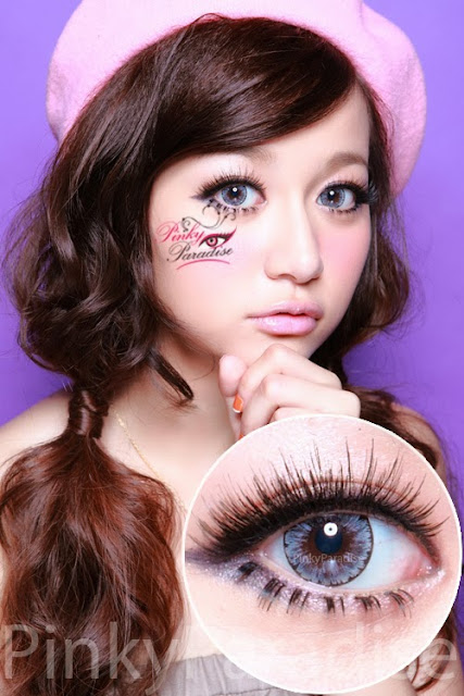 EOS Ice Grey Circle Lenses (Colored Contacts)