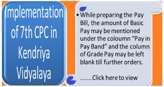 kvs-7th-cpc-instructions