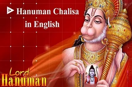 hanuman-chalisa-in-english