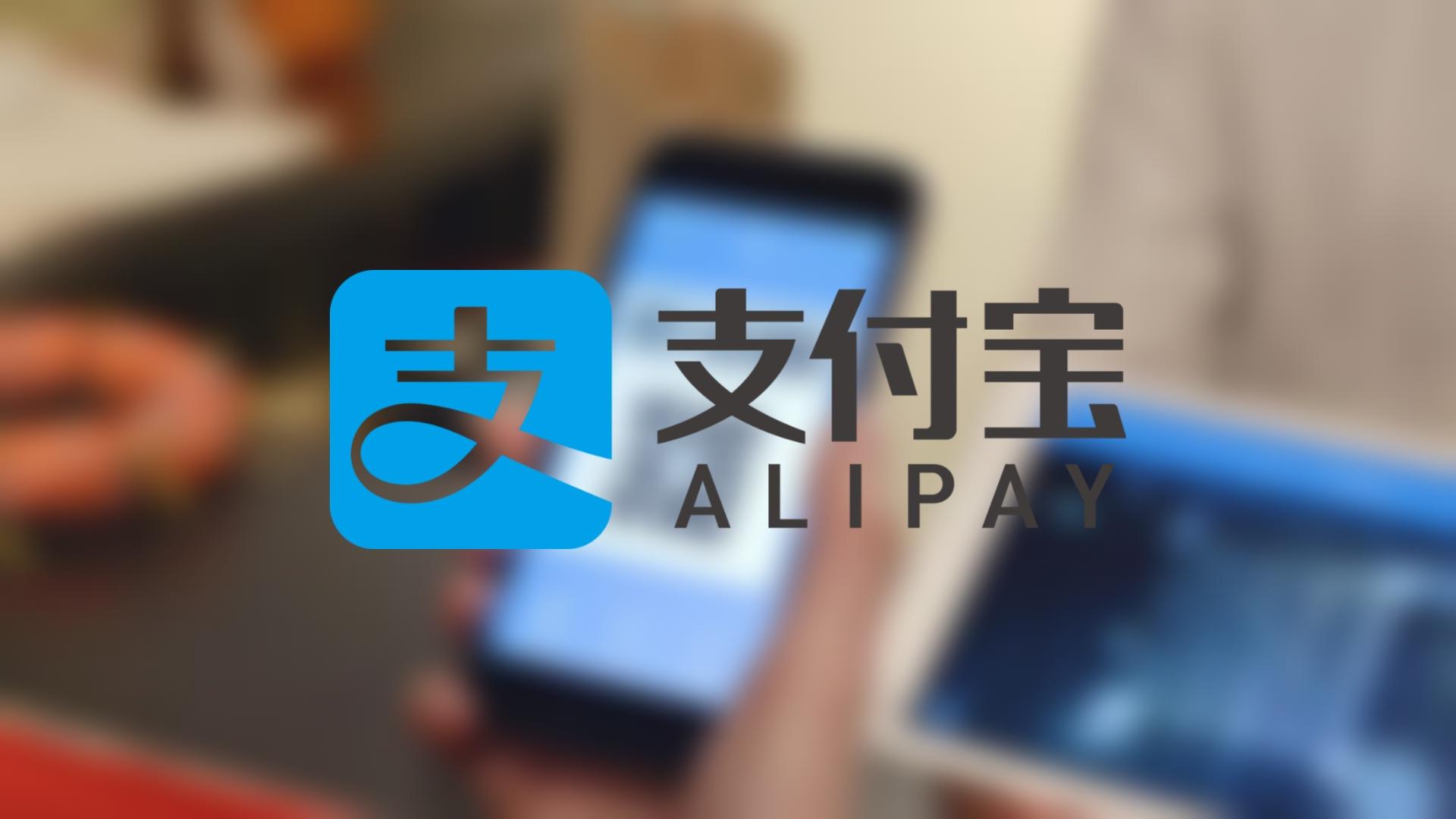 Cara Daftar AliPay Malaysia 2021 Online (Topup & Verify)