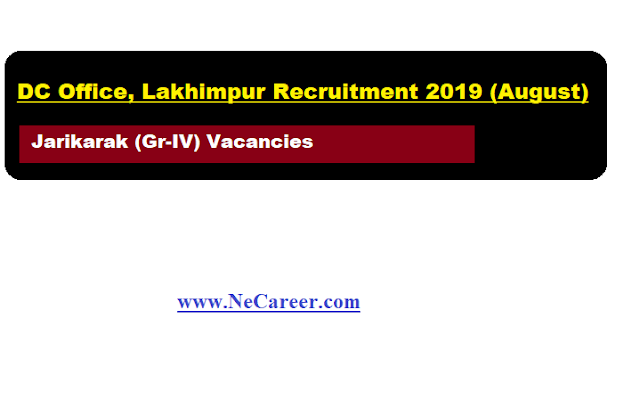 DC Office, Lakhimpur Recruitment 2019 (August) | Jarikarak (Gr-IV) Vacancies