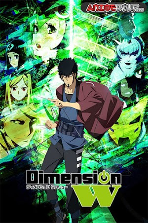 Dimension W (12/12) [Castellano/Ingles/Japones+Sub] [BDrip 1080p]