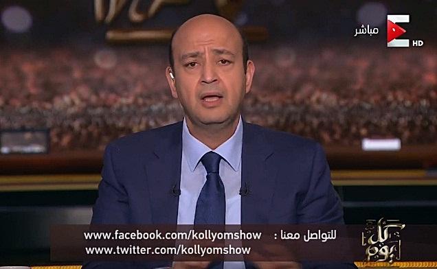 برنامج كل يوم حلقة الأربعاء 22-11-2017 مع عمرو أديب
