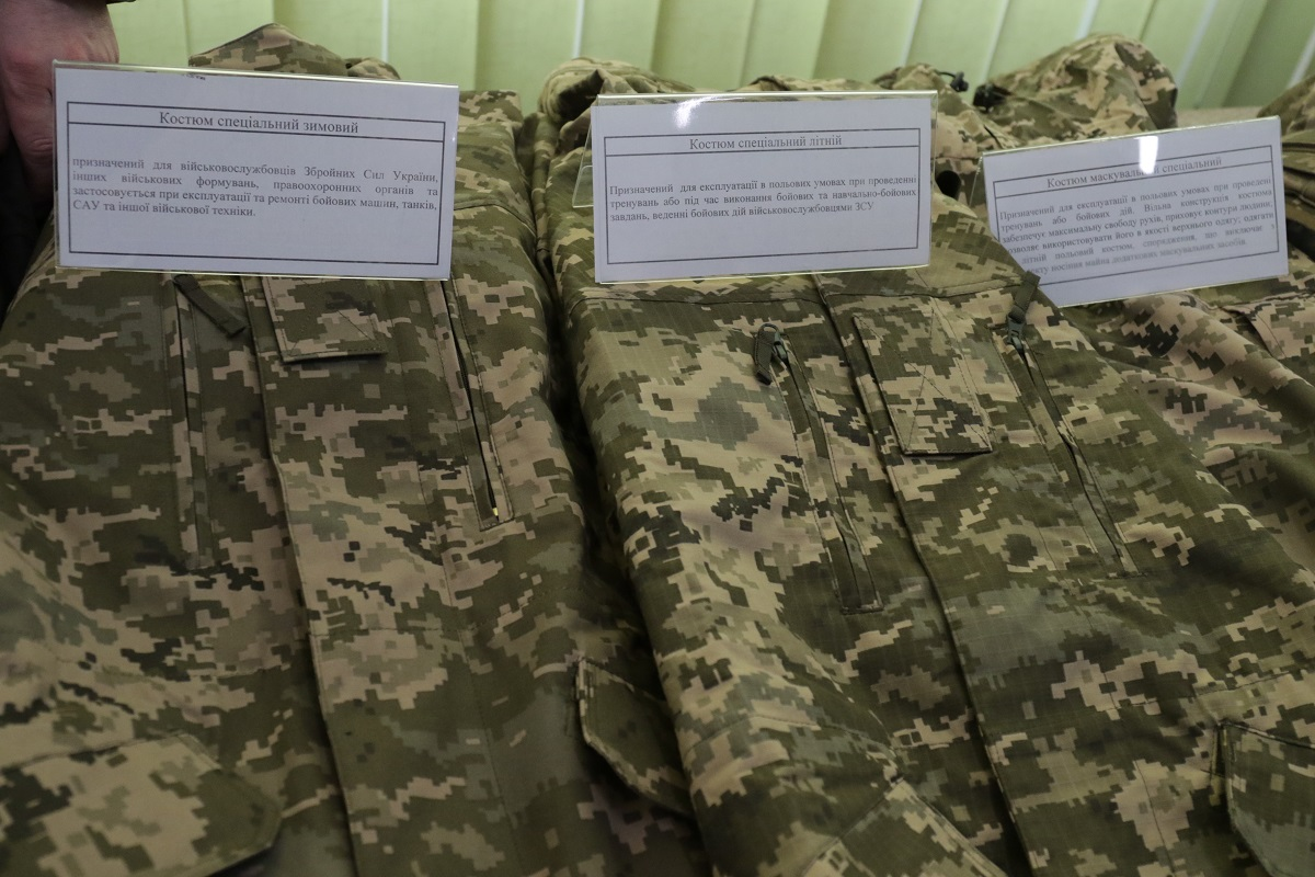 презентація новітніх зразків речового майна і засобів індивідуального захисту для військових