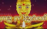 raja Raja Rajeswari Episode 01