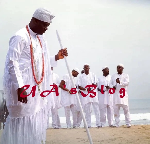 Ooni of Ife speaks on his rumoured marriage