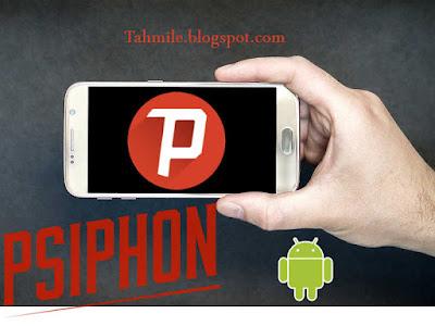 تنزيل تحميل برنامج سايفون برو Psiphon pro بصيغة apk