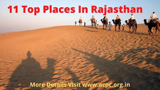 Top 11 Rajasthan Tourist Places   Best Places To Visit In Rajasthan