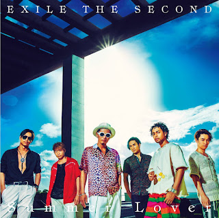 EXILE THE SECOND - Summer Lover 歌詞