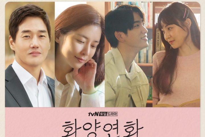 Download Drama Korea When My Love Blooms Batch Sub Indo
