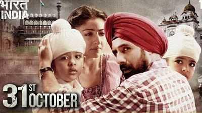 31st October (2016) Bollywood Hindi Movie Download HDRip