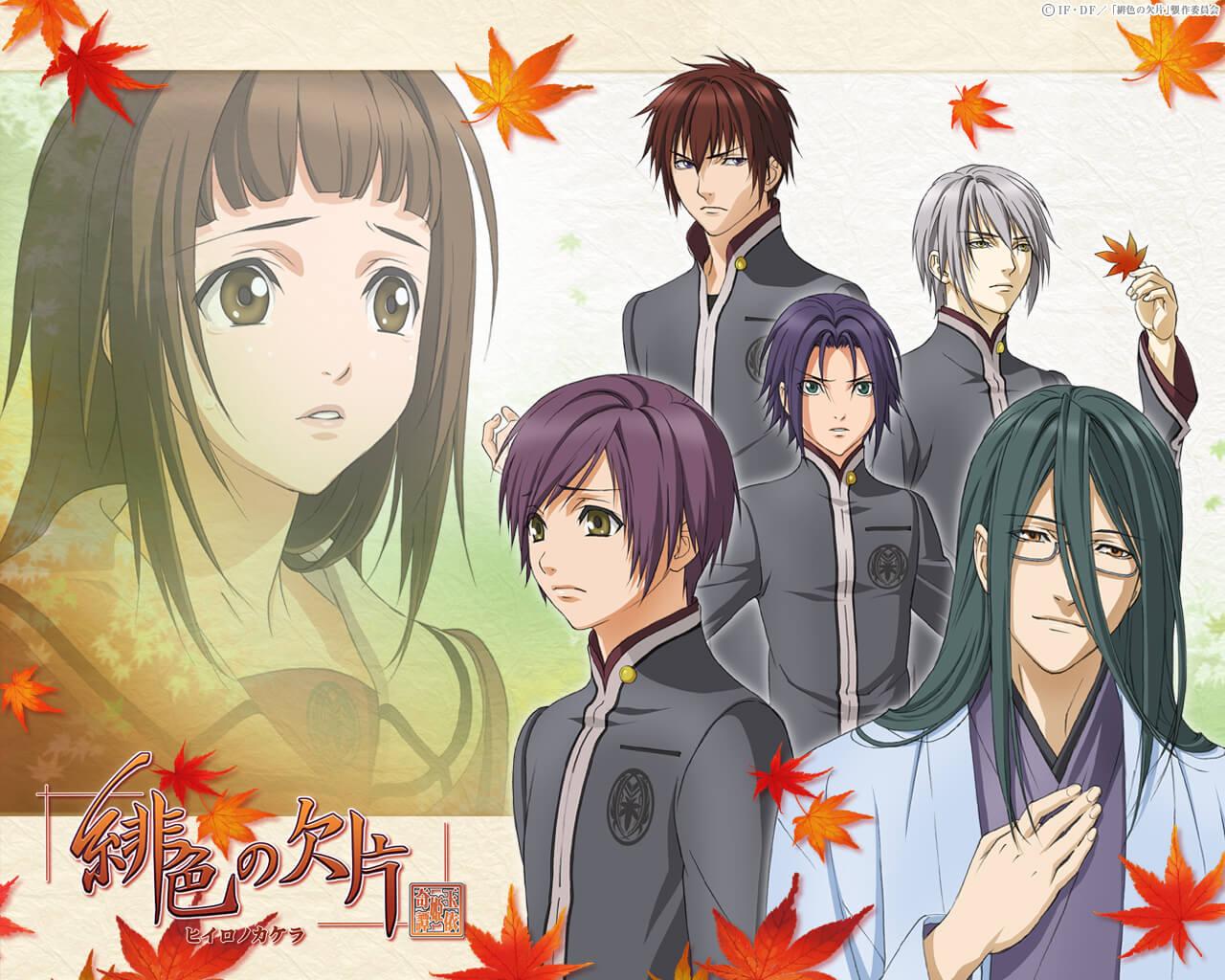 Hiiro no Kakera ( Season 2 ) Sub Indo : Episode 1-13 END