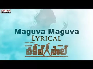 Maguva-Maguva-Lyrics
