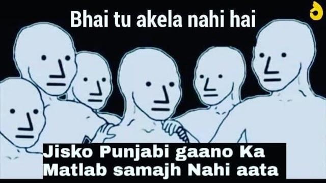 Bhai Tu Akela Nahi Hai Meme Template - Trending Memes