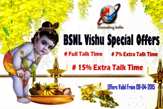 bsnl-kerala-vishu-special-full-exta-talk-time-offers