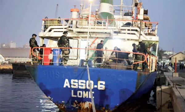 Un navire battant pavillon togolais arraisonné au large de Dakar avec du haschich à son bord