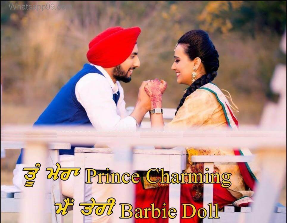 Hug Day HD Pictures Quotes in Punjabi