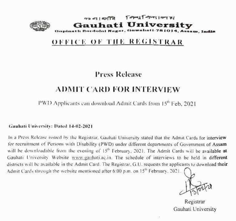 Assam Police Grade IV PWD Admit card 2021 Notice