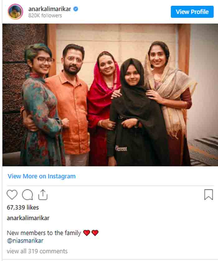 Glad that my parents moved on in life: Anarkali Marakkar on dad's remarriage and mother's single life, Kochi, News, Cinema, Actress, Marriage, Kerala