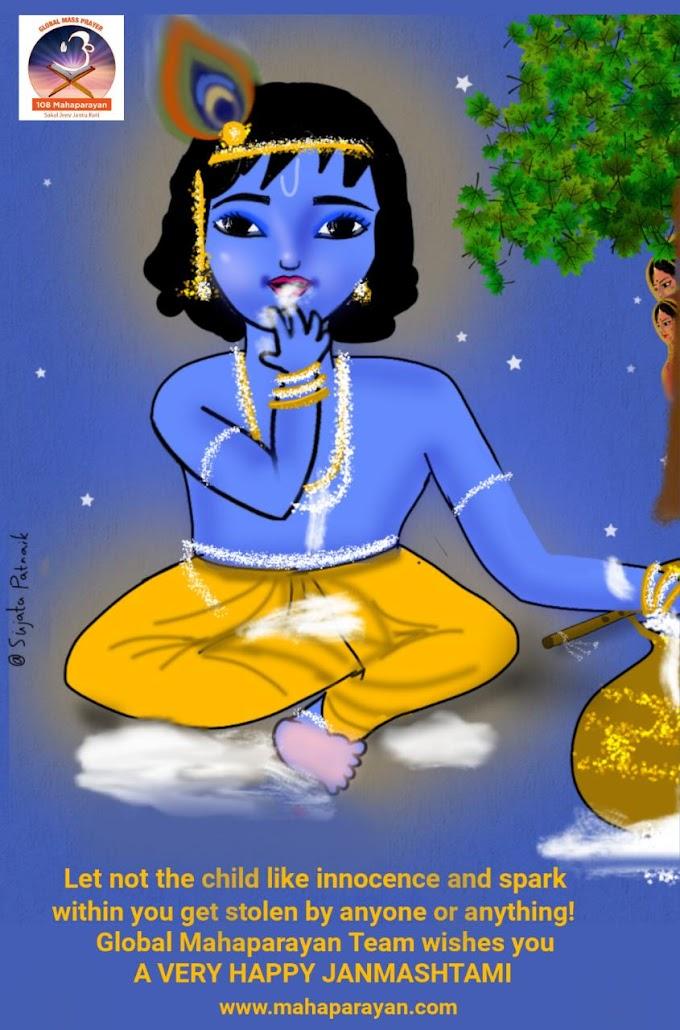 Global MahaParayan Miracles - Post 1379