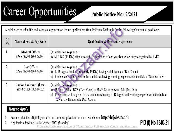 Latest Atomic Energy Jobs 2021-hrjobs.net.pk