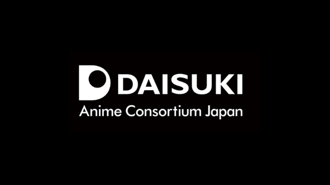 situs streaming anime legal