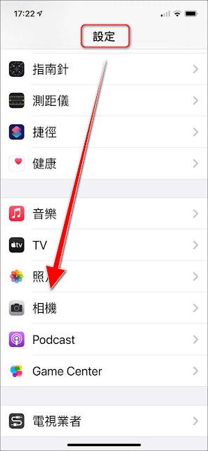 如何讓你iPhone自帶的『相機』有掃描行動條碼(QRCode)的功能?