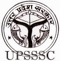 UPSSSC Lekhpal Previous Papers