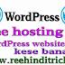 Free hosting se WordPress website kese banaye