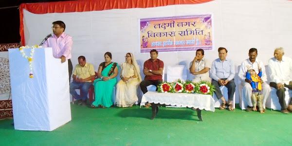 लक्ष्मीनगर विकास समिति ने फुलों से खेली होली, पुलिस अधीक्षक ने पर्यावरण सहेजने का दिलाया संकल्प