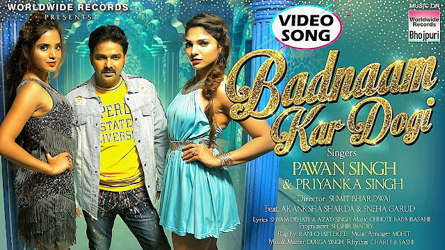 PAWAN SINGH KA BHOJPURI GANA VIDEO BADNAAM KAR DOGI LYRICS