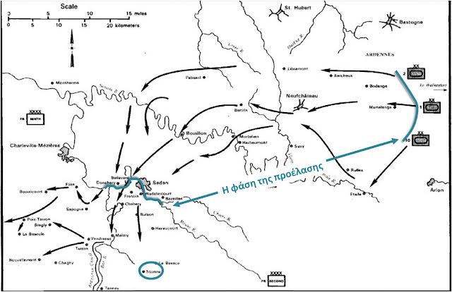 επισκόπηση της προέλασης – επίθεσης του ΧΙΧ ΣΣ (Μ/Κ)