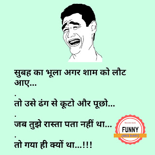 jokes download