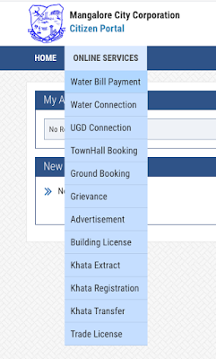 MCC Water Bill Payment