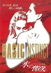 Basic Instinct (1992) Hindi - English Full Movies Dual Audio 480p Download