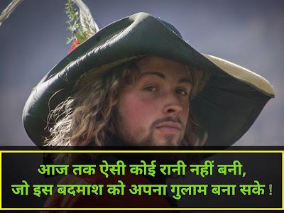 Best Attitude shayari for Boys ideas in hindi